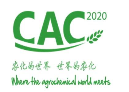 We will attend the CAC show 2020